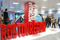 Rostov region exhibition stand Stock Photos