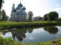 rostov Rosji Zdjęcia Royalty Free