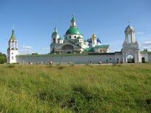 Rostov, Rusia Foto de archivo