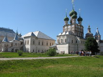 Rostov, Russia Royalty Free Stock Photos