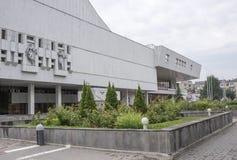 Rostov State Musical Theatre Stock Photo