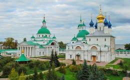 Rostov storen. Helig Yakovlevsky kloster Royaltyfri Bild