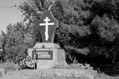 Rostov - - trekt centrale begraafplaats aan Stock Afbeeldingen