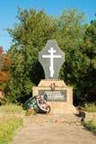 Rostov - - trekt centrale begraafplaats aan Royalty-vrije Stock Fotografie