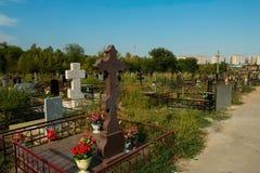 Rostov - - trekt centrale begraafplaats aan Stock Afbeelding