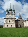Rostov Velikiy. Church of Grigory Bogoslov. Royalty Free Stock Image
