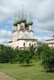 Rostov Velikiy. Iglesia de Grigory Bogoslov. Foto de archivo libre de regalías
