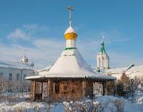 Rostov Veliky Stock Image