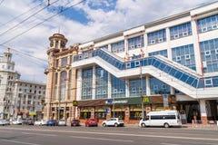 Rostow auf dem Don, Russland - 28. Juli 2018: Zentrales Kaufhaus Rostov-On-Donort der einladenden Stadt von Fußball-Weltmeistersc stockfotos