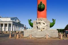 Rostral kolonn och utbytesbyggnad Royaltyfria Foton
