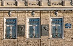 Rostropovich i Vishnevskaya pamiątkowe plakiety St Petersburg Rosja zdjęcia royalty free