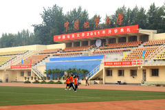 Rostrum in the sports field, in China University of Geosciences Stock Photography