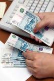 Rosyjscy banknoty obraz royalty free