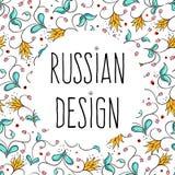 Rosyjscy ludowi motywy: piękny krajowy ornament Rosyjski zaproszenie projekt Kultura, sposób życia, tradycje Pociągany ręcznie we royalty ilustracja