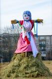 Rosyjscy ludzie świętują Maslenitsa Zdjęcie Royalty Free