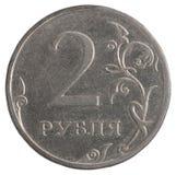 Rosyjscy ruble moneta Obraz Stock