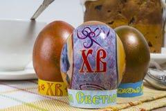 Rosyjscy Wielkanocni jajka z obrazkiem Fotografia Royalty Free