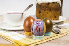 Rosyjscy Wielkanocni jajka z obrazkiem Fotografia Stock