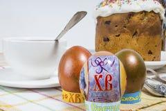 Rosyjscy Wielkanocni jajka z obrazkiem Obrazy Royalty Free