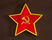 Rosyjska czerwieni gwiazda Fotografia Royalty Free