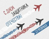 Rosyjska inskrypcja Dzień obrońca Fatherland royalty ilustracja