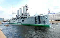 Rosyjska krążownik zorza Zdjęcie Stock