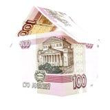 Rosyjska pieniądze rubla nieruchomość, rublowy banknotu budynek odizolowywający, biały tło Fotografia Stock