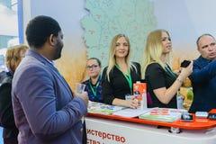 Rosyjska przemysłowa powystawowa Złota jesień Obrazy Stock