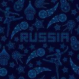 Rosyjska tapeta, świat Rosja wzór z nowożytnymi i tradycyjnymi elementami ilustracji