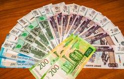 Rosyjska waluta, rachunki, jak fan na stole zdjęcia royalty free