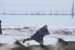 Rosyjski Arktyczny aborygen! Obraz Royalty Free