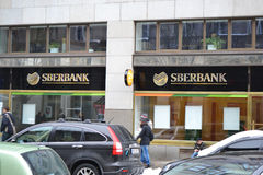 Rosyjski bank Sberbank w Praga. Obrazy Stock