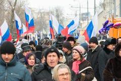 Rosyjski demonstranta wiec Zdjęcie Royalty Free