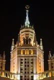 rosyjski drapacz chmur fotografia royalty free