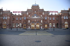 Rosyjski dworzec Kazan obrazy royalty free