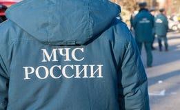 Rosyjski emercom oficer w mundurze Zdjęcie Royalty Free