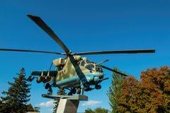 Rosyjski helikopter Mi - 24 zabytku Zdjęcie Royalty Free