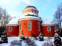 Rosyjski Kościół Prawosławny. royalty ilustracja