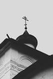 Rosyjski Kościół Prawosławny Zdjęcia Royalty Free