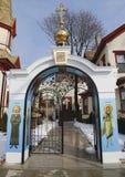 Rosyjski Kościół Prawosławny z tradycyjną złotą kopułą w Brooklyn Obrazy Royalty Free