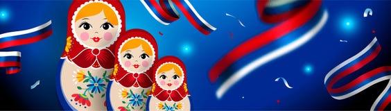 Rosyjski lali sieci sztandar dla Russia wydarzenia sportowego royalty ilustracja