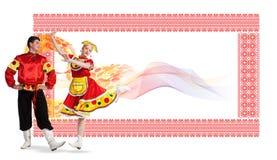 Rosyjski ludowy taniec Zdjęcie Royalty Free