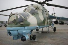 Rosyjski militarny helikopter Mi-24 w muzeum Fotografia Royalty Free
