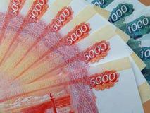 Rosyjski monetarny banknot w wartości nominalnej 5 000 rubli fotografia stock