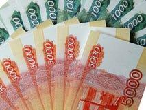 Rosyjski monetarny banknot w wartości nominalnej 5 000 rubli zdjęcia stock