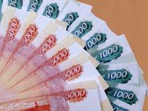 Rosyjski monetarny banknot w wartości nominalnej 5 000 rubli zdjęcia royalty free