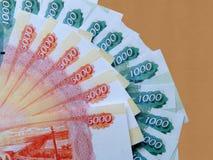 Rosyjski monetarny banknot w wartości nominalnej 5 000 rubli zdjęcie stock
