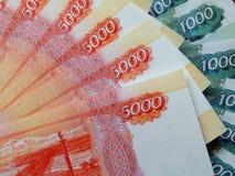 Rosyjski monetarny banknot w wartości nominalnej 5 000 rubli obraz royalty free