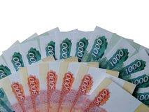 Rosyjski monetarny banknot w wartości nominalnej 5 000 rubli fotografia royalty free