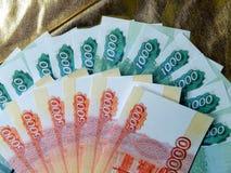 Rosyjski monetarny banknot w wartości nominalnej 5 000 rubli obrazy royalty free